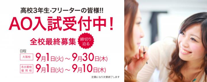 K-two MAKE&NAIL SCHOOL homepage - K-twoメイク&ネイルスクール